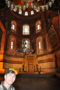 Aya Sophia's off centered alter - Facing Mecca